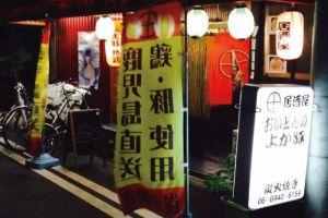 shop_15.jpg